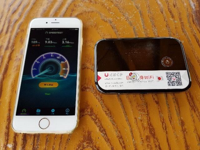 日本分享器 WIFI機 上網 沖繩