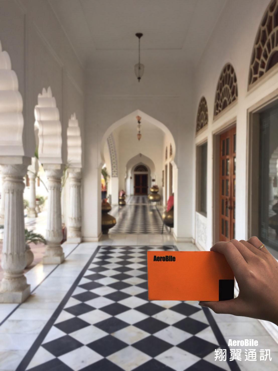 印度皇宮飯店
