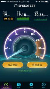 越南粉紅教堂測速 上傳/下載高達 20Mbps