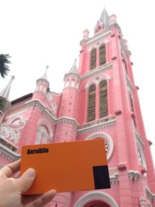 蝴蝶機在粉紅教堂實用