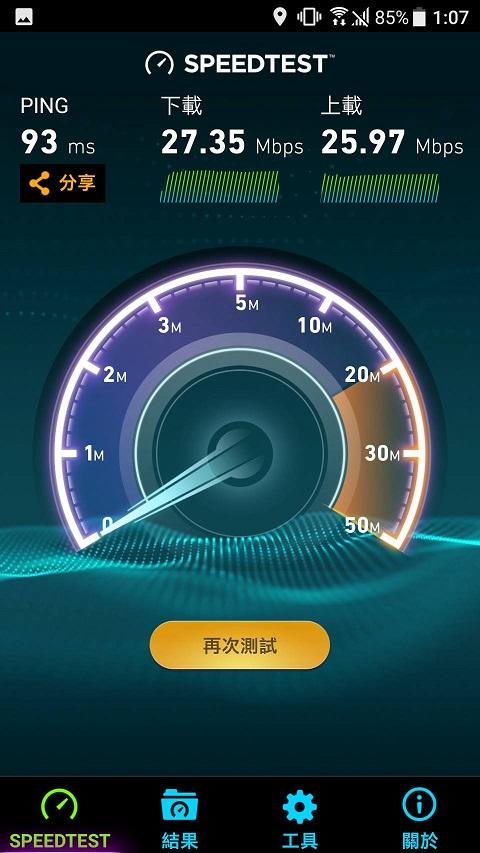 日本wifi機知念岬公園測速