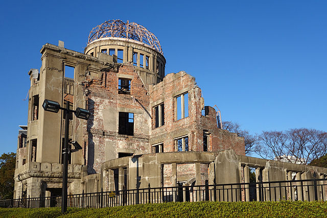 廣島原子彈博物館