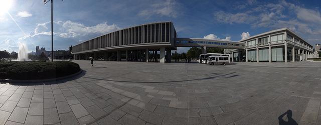廣島和平紀念館