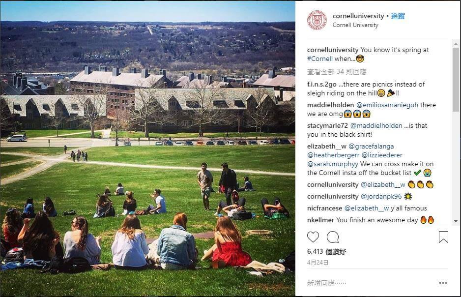 康乃爾大學草原