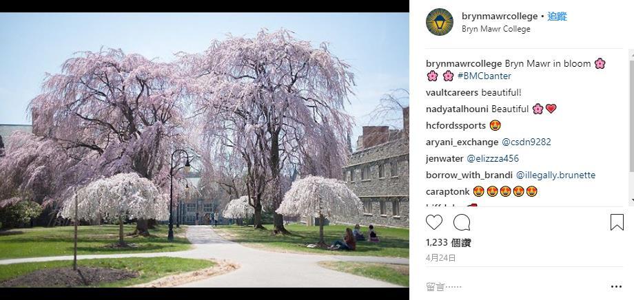 布林茅爾學院美景