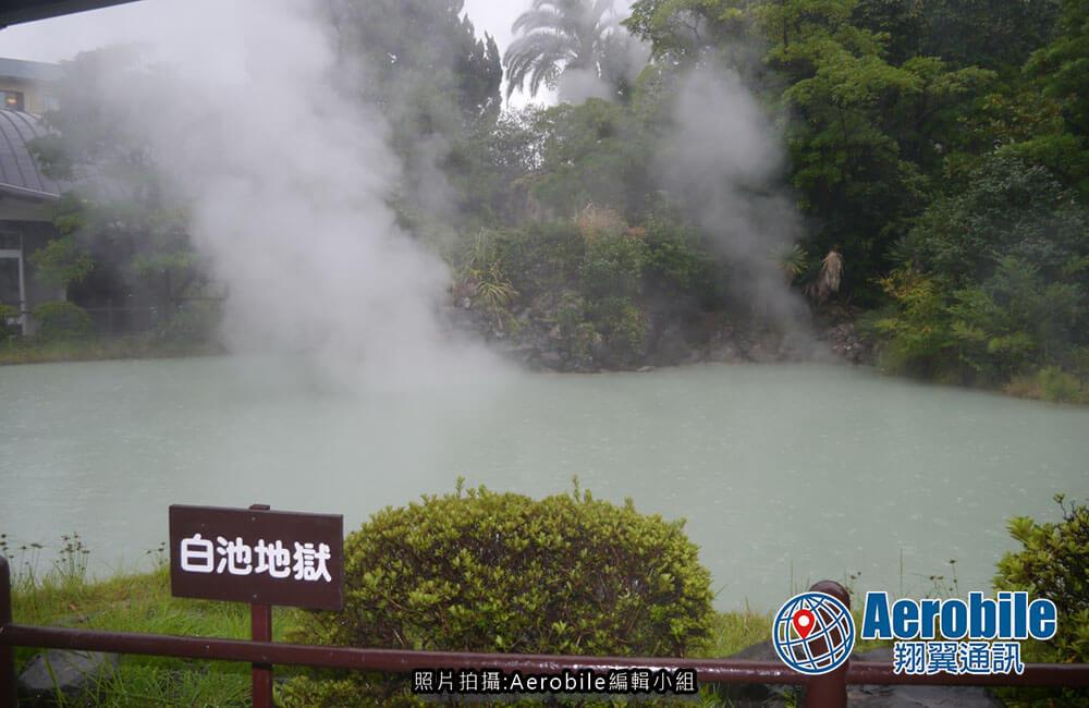 九州別府地獄溫泉遊記-白池地獄|日本親子自駕自由行