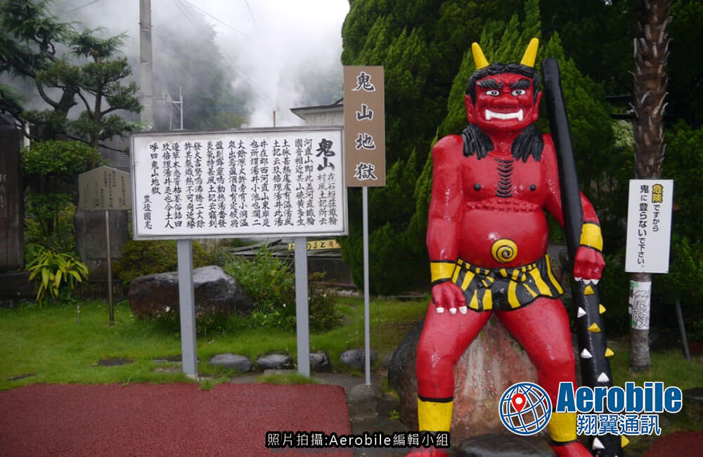 九州別府地獄溫泉遊記|日本親子自駕自由行-翔翼旅遊Aerobile (15)