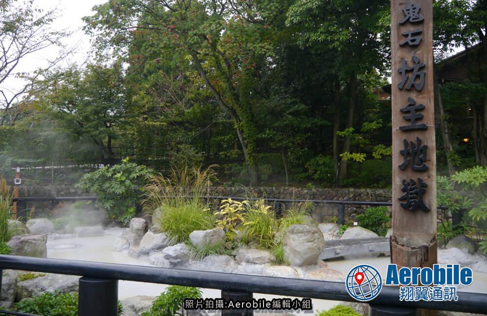 九州別府地獄溫泉遊記-鬼石坊主地獄|日本親子自駕自由行