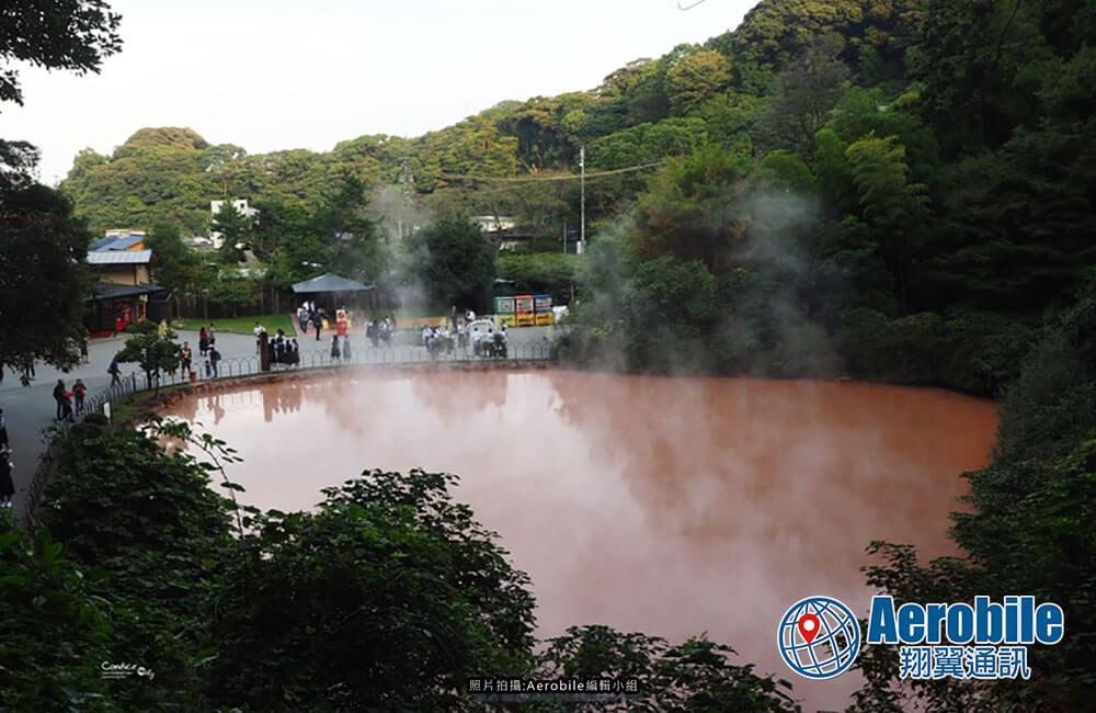 九州別府地獄溫泉遊記-血之地獄|日本親子自駕自由行