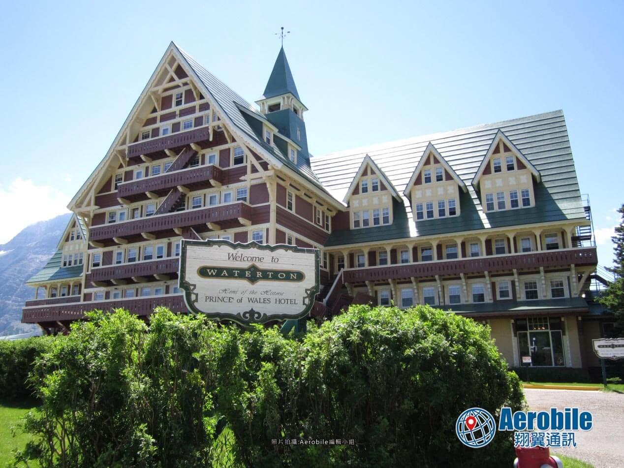 加拿大瓦特頓國家公園景點,威爾斯親王旅館(The Prince of Wales Hotel)旅遊介紹 (3)