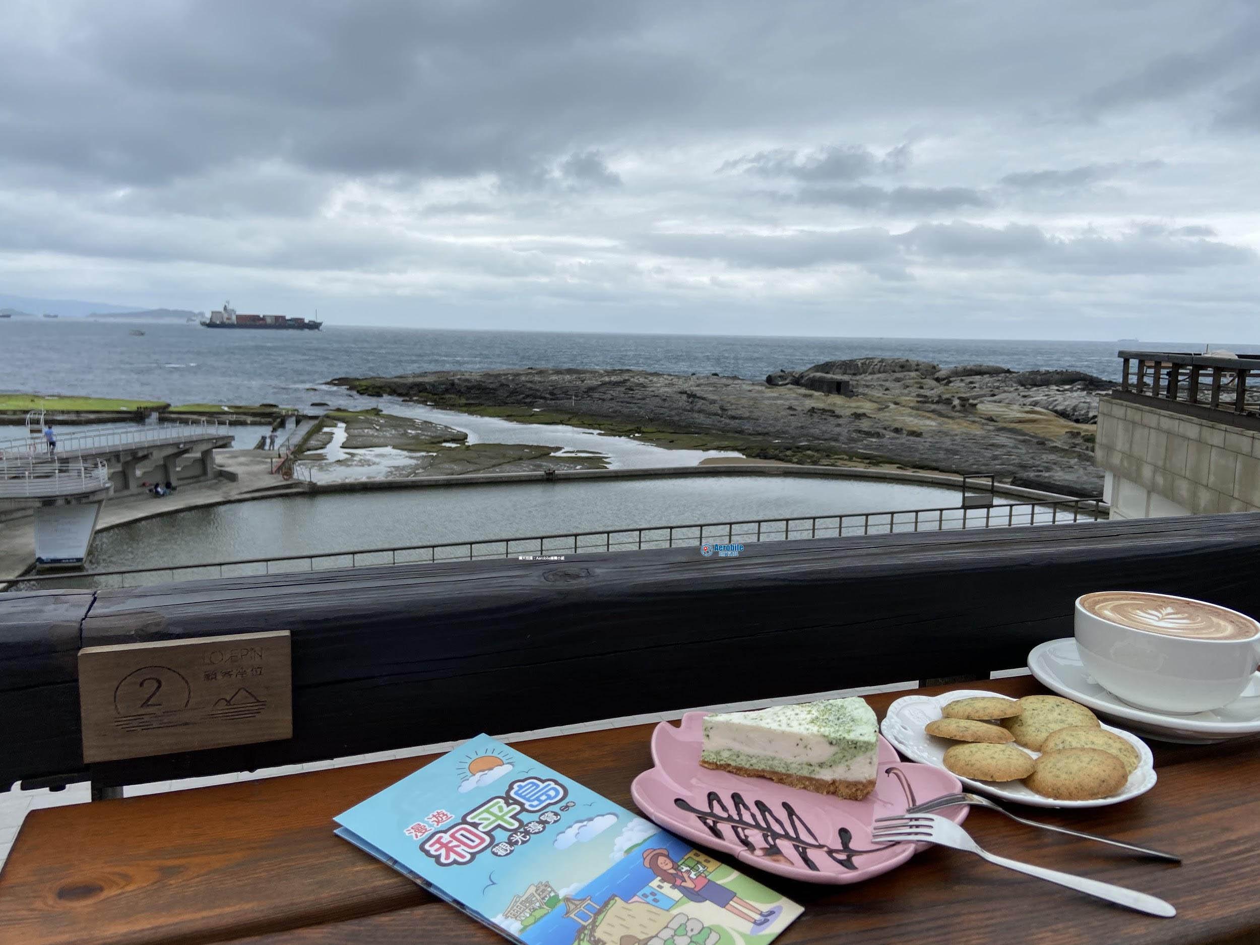 基隆景點和平島公園世界級秘境.親子戲水池.望海咖啡館 (1)