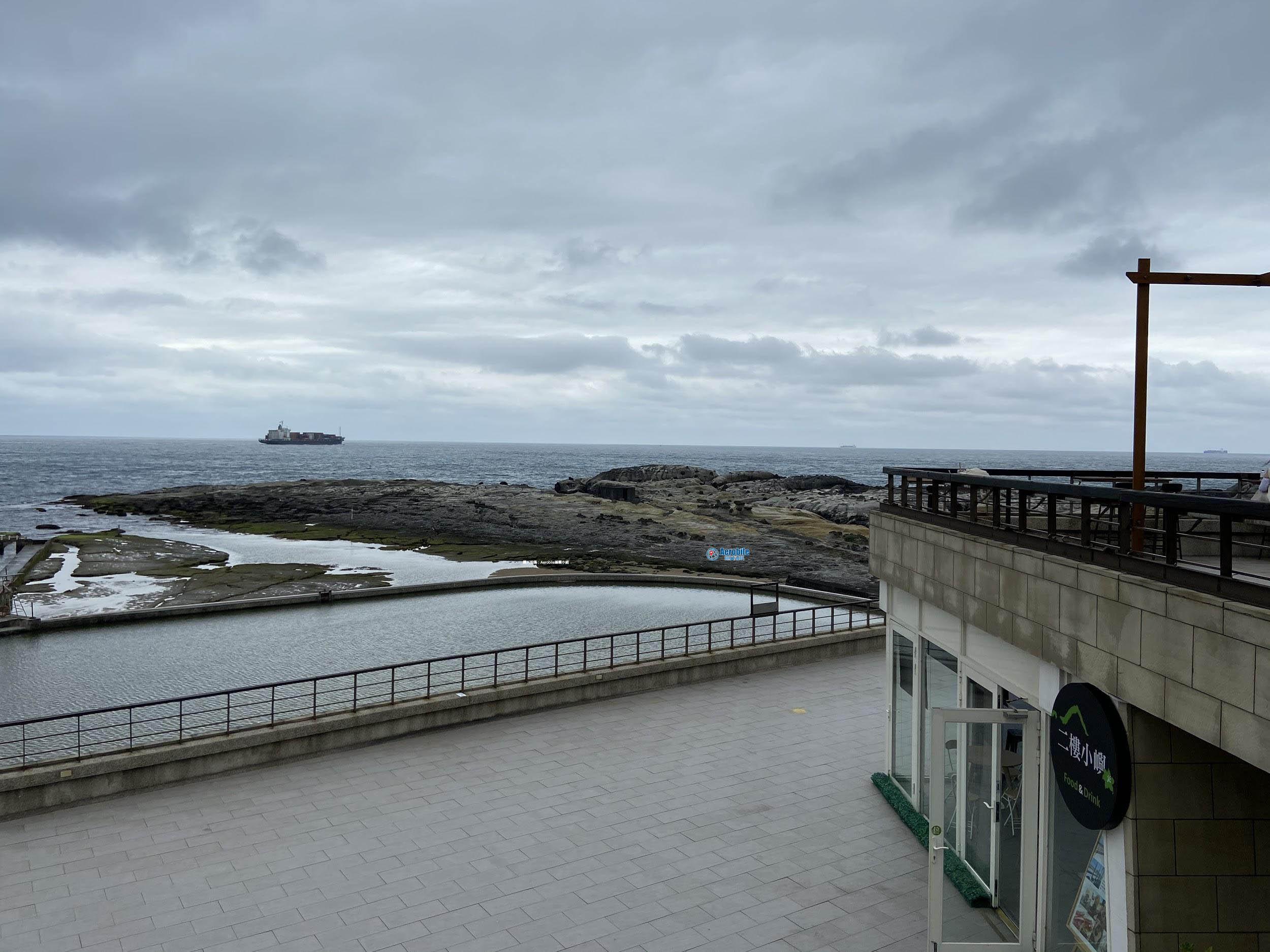 基隆景點和平島公園世界級秘境.親子戲水池.望海咖啡館 (3)