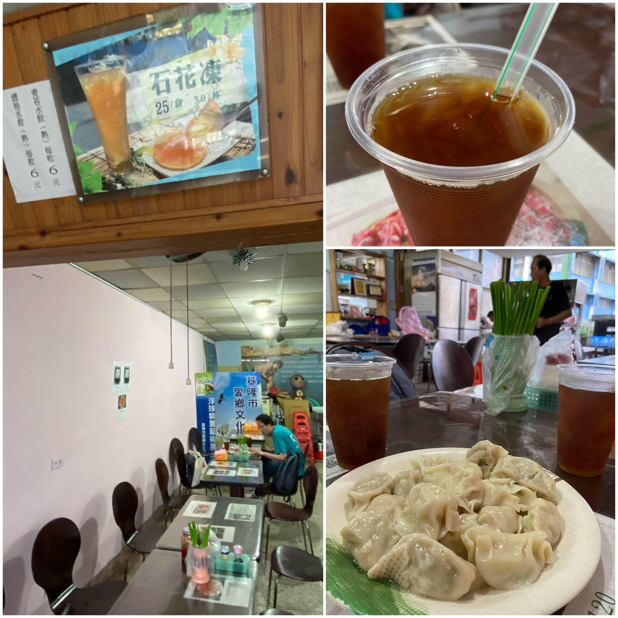 基隆景點和平島公園世界級秘境.親子戲水池.望海咖啡館 (6)