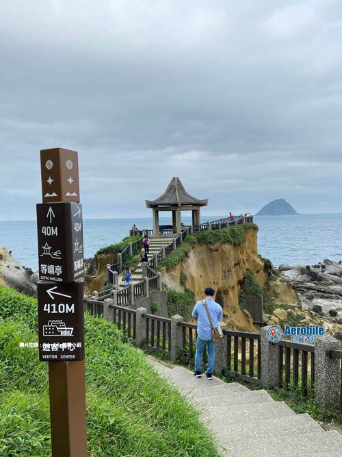 基隆 和平島公園 一日遊