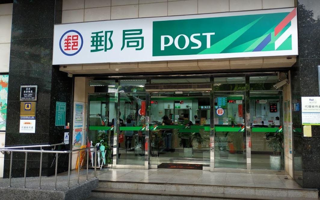 不用戴口罩- 捷運雙鐵-郵局解封新規定一覽3