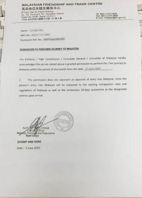 疫情期間入境馬來西亞 申請流程表.承諾書 2