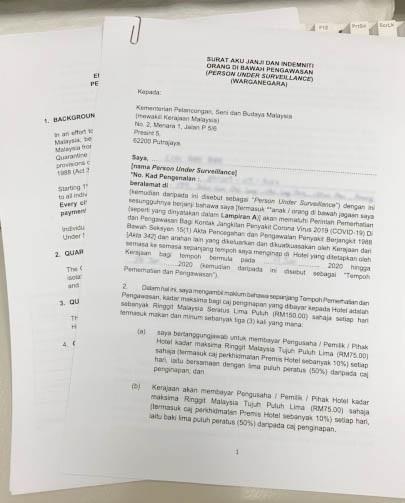 疫情期間入境馬來西亞 申請流程表.承諾書