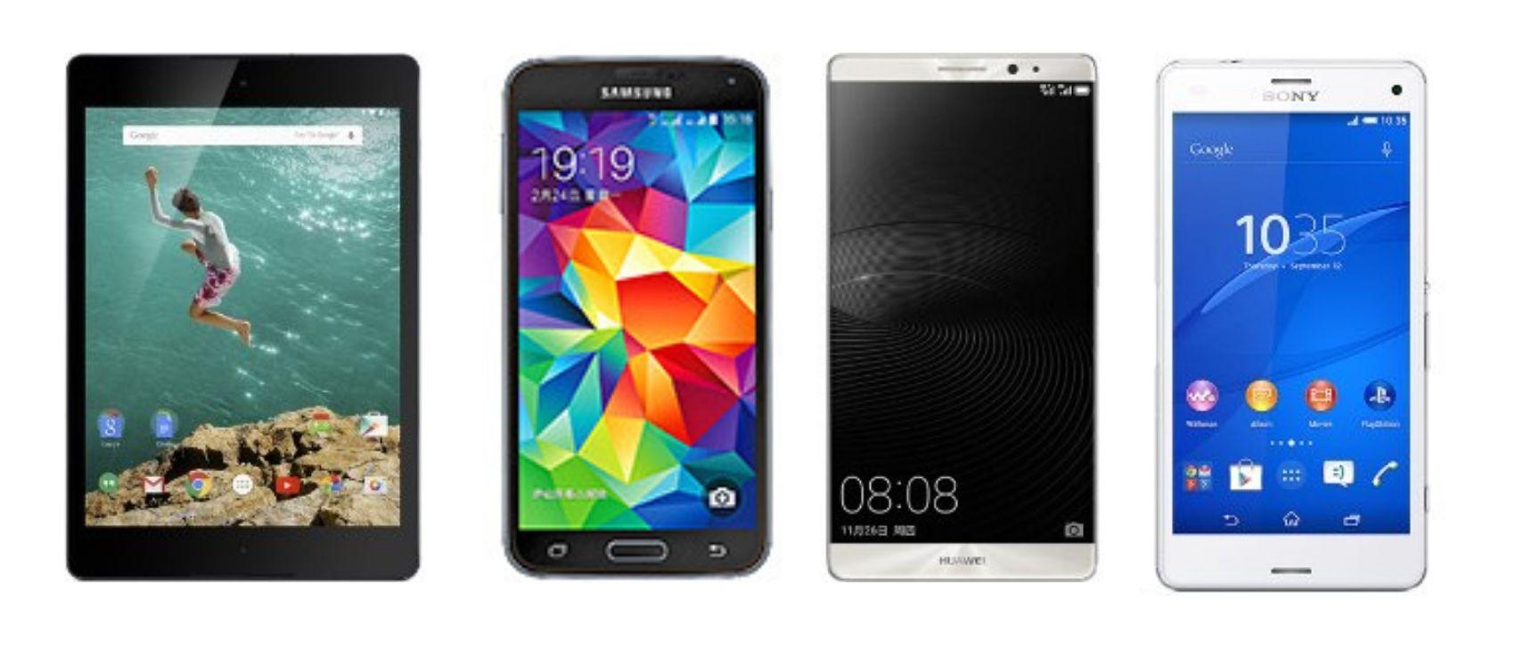 這些手機將無法用t-mobile網路 - t-mobile-is-shutting-down-network-for-older-phones2