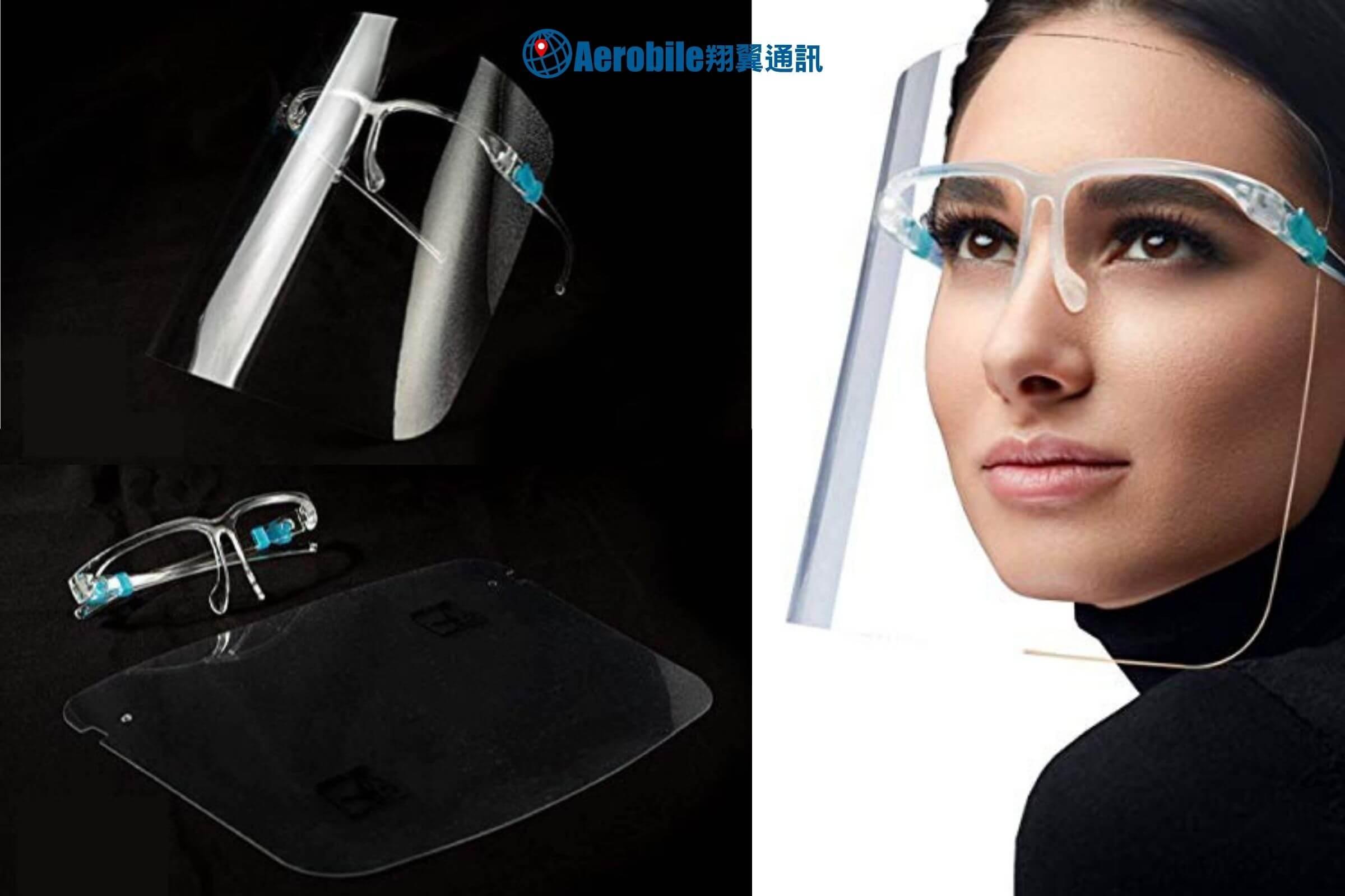 透明抗飛沫防霧組裝式防疫面罩(防護面罩)