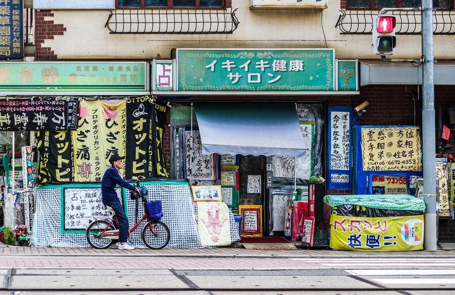 日本街景-japan streets (